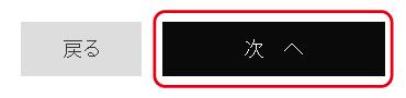 お買い物ガイドのボタン4