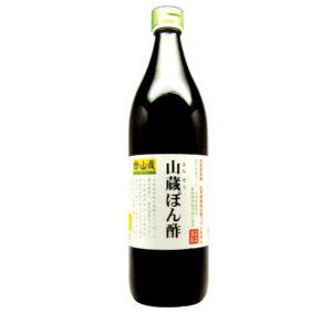 山蔵ぽん酢