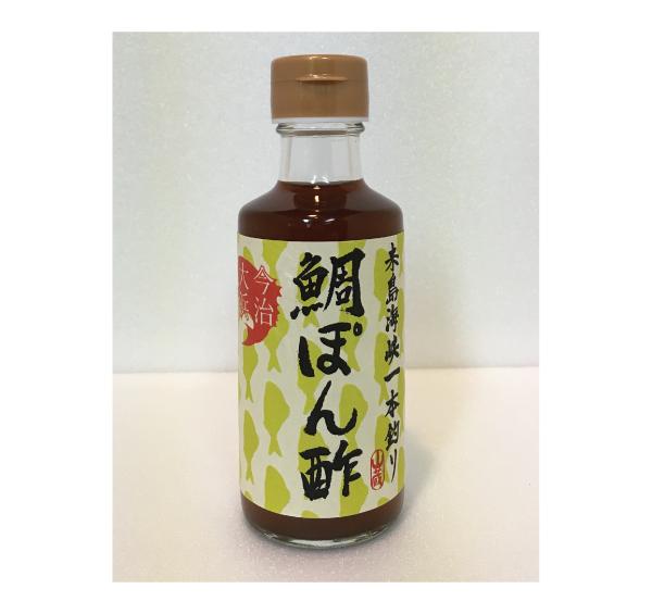 taiponzu__002
